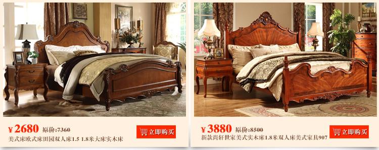 尚轩世家 美式家具电视柜 欧式实木雕花电视柜组合 电视机柜601-1