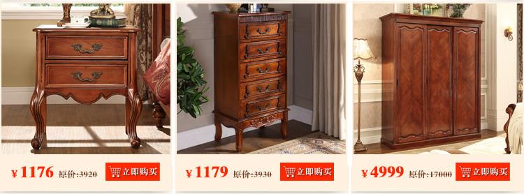 尚轩世家 美式鞋柜 实木雕花欧式玄关鞋柜 靠墙三门收纳柜z901-2