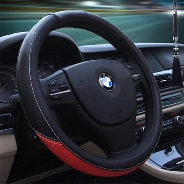 正品wrc汽车用方向盘套把套四季通用运动奢华碳纤风格耐磨科鲁兹(碳纤