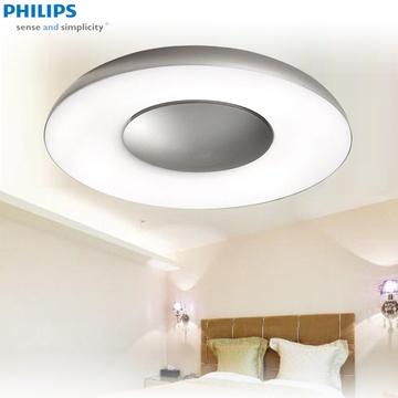 正品促销 风尚fcg701 大功率客厅吸顶灯 飞利浦照明灯具高清图片
