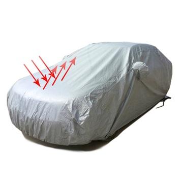 车罩 车衣价格,车罩 车衣 比价导购 ,车罩 车衣怎么样 高清图片