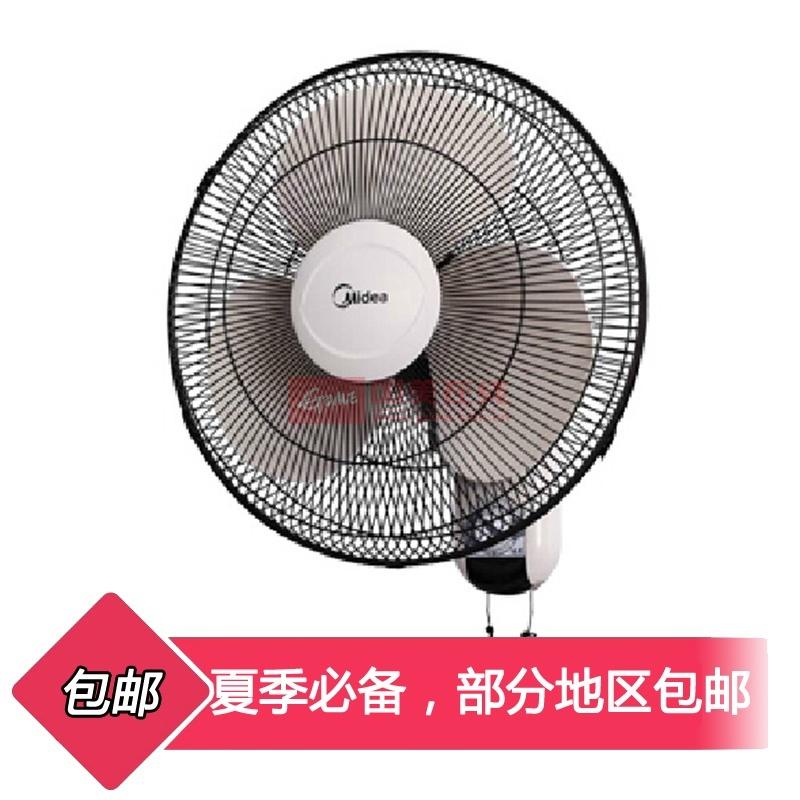 电风扇机械拉线开关16寸电风扇家用商用摇头壁挂式