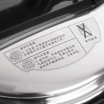 格兰仕(galanz)机械压力锅ya503j