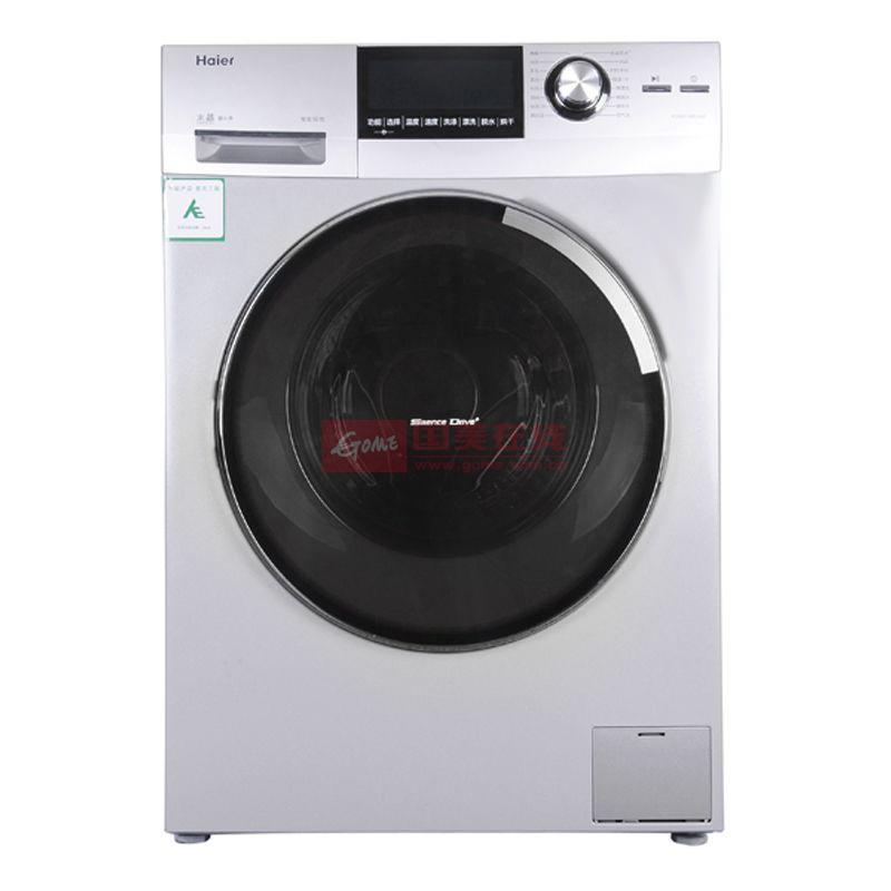 海尔(haier)xqg80-hbd1426洗衣机