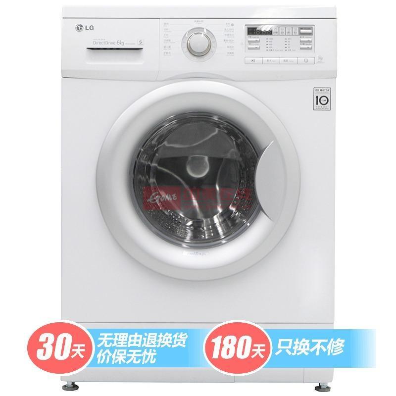 lg wd-n10430d洗衣机 -国美团购